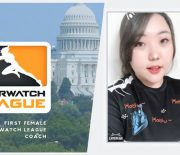 Washington DC Merekrut Pelatih Wanita Pertama Di Overwatch League