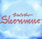 Shenmue Hampir Akan Mendapatkan Remake Secara Full